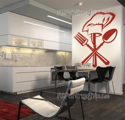 Kitchen Wall Stickers - Wall stickers with elegant designs for the kitchen ruler. This crest features utensils: a fork on the left, a spoon on the right and a fork on the mid...