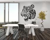 Tiger Silhouette - Animals Wall Decals