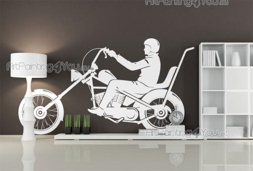 Cities & Travels Wall Stickers - Original wall stickers design with high quality for interior decoration, showing a motorcyclist